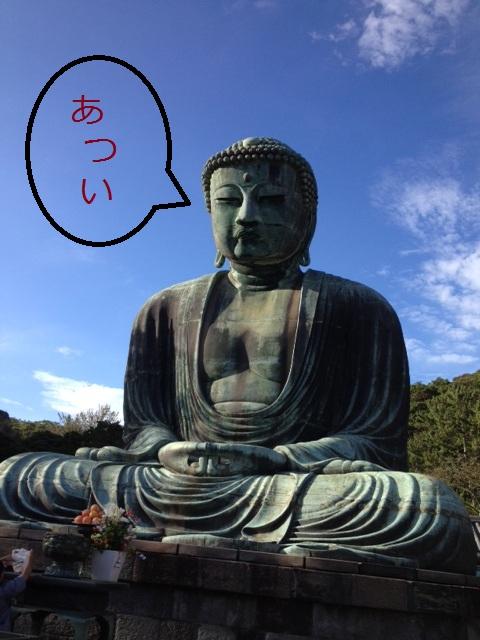 鎌倉.jpg